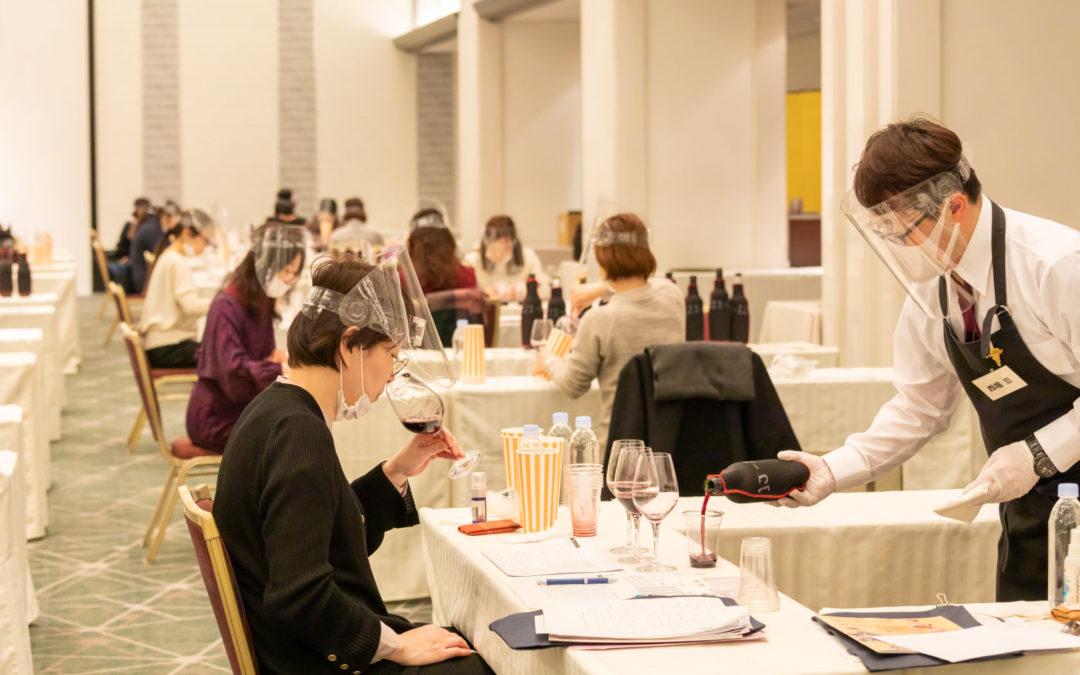 """Bodegas Casa Primicia Medalla de Oro en la octava edición de los premios """"SAKURA"""" Japan Women's Wine Awards 2021."""